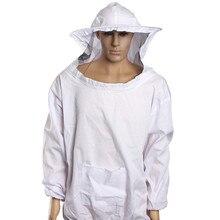 Завеса пчеловодства пчеловодство безопасно защитная пара протектор куртка длинным перчатки безопасности