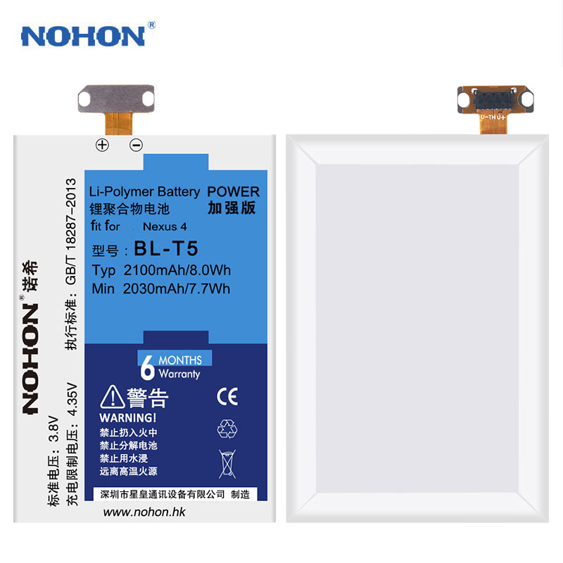 imágenes para Original BL-T5 Batería Nohon Batería Para LG Google Nexus 4 E960 E975 E973 F180 LS970 Batería Interna de 2100 mAh de Litio Envío herramientas