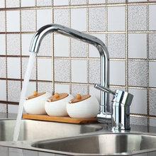 Новый полированный хром латунь смеситель для кухни Раковина Поворотный распыления воды бассейна Раковина сосуд для воды туалете краны, смесители