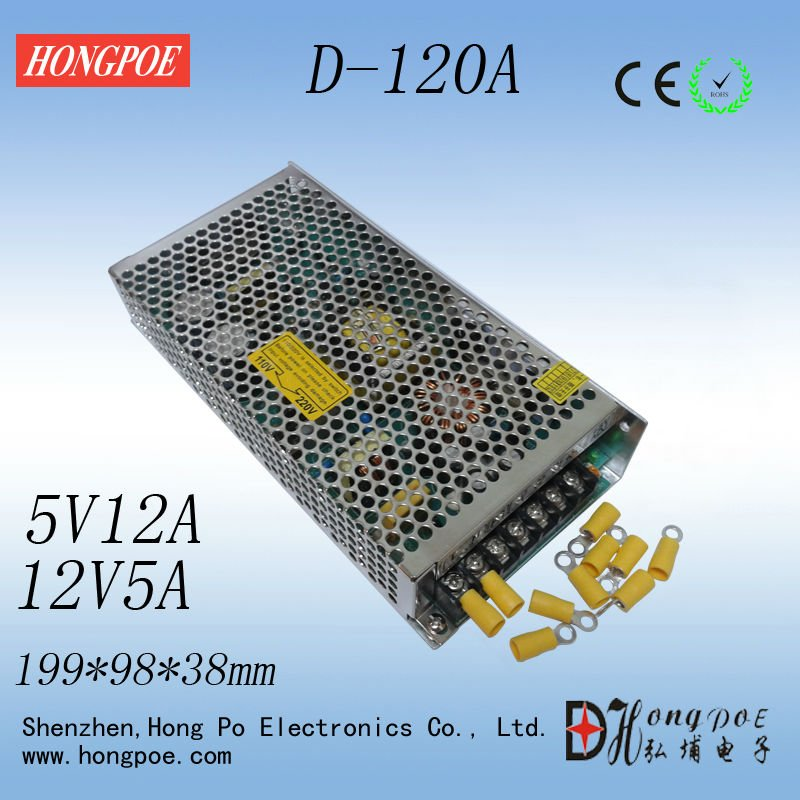 The new dual power 5V 12V power supply D-120A DC dual output power supply 5V 12A 12V 5A 110-230V free shipping цена