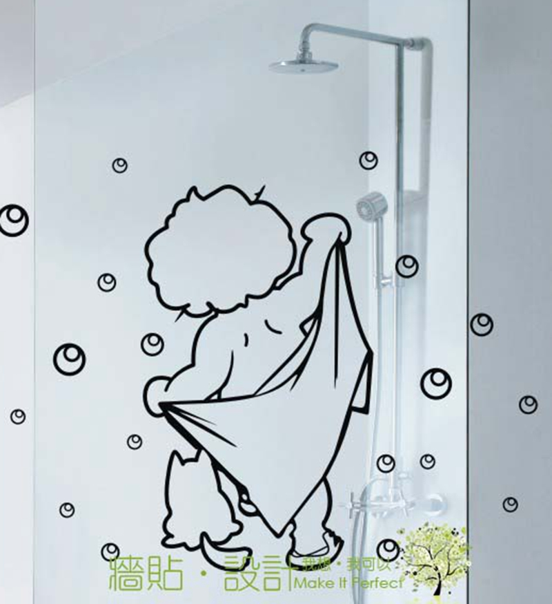 funny baby bathroom glass wall waterproof decorative decals children 39 s cartoon style baby. Black Bedroom Furniture Sets. Home Design Ideas