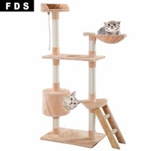 "New 60"" Cat Tree Tower Condo Scratcher Furniture Kitten Pet House Hammock Beige PS5792BE(China)"