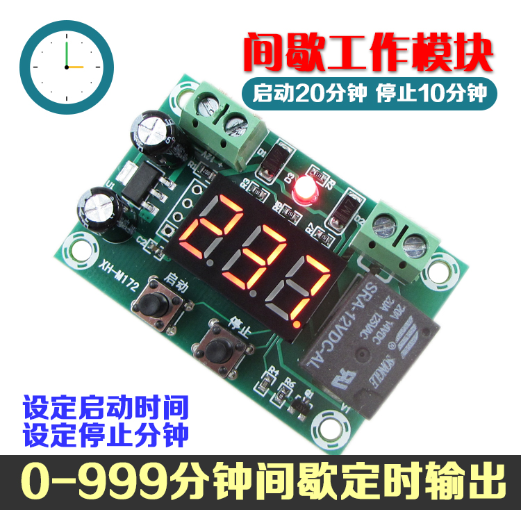 XH-M172 intermittent work module 0-999 minute timer module intermittent output switch control panel dc 12v led display digital delay timer control switch module plc automation new