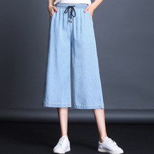 2019 New Summer Style Jeans Woman High Quality Solid Elastic Ladies