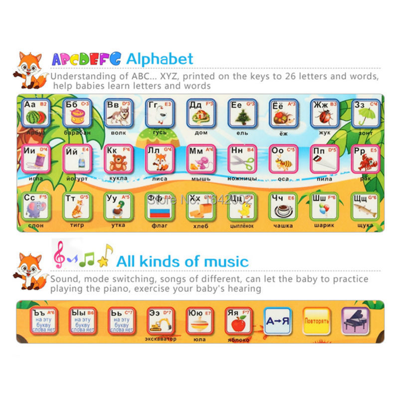 Educational-Toys-For-Childrens-tablet-Comput-in-Russian-language-learning-Y-Pad-for-Kids-ABC-Y-Pad-Russian-toy-with-Light-5