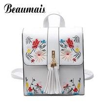 Beaumais PU кожаные рюкзаки кисточкой школьные сумки для девочек-подростков женские туфли с вышивкой рюкзак сумка Mochila DB6083