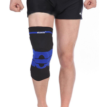 Silicone Knee Pads