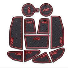 Car Non slip Interior door pad cup mat For volvo V40 accessories