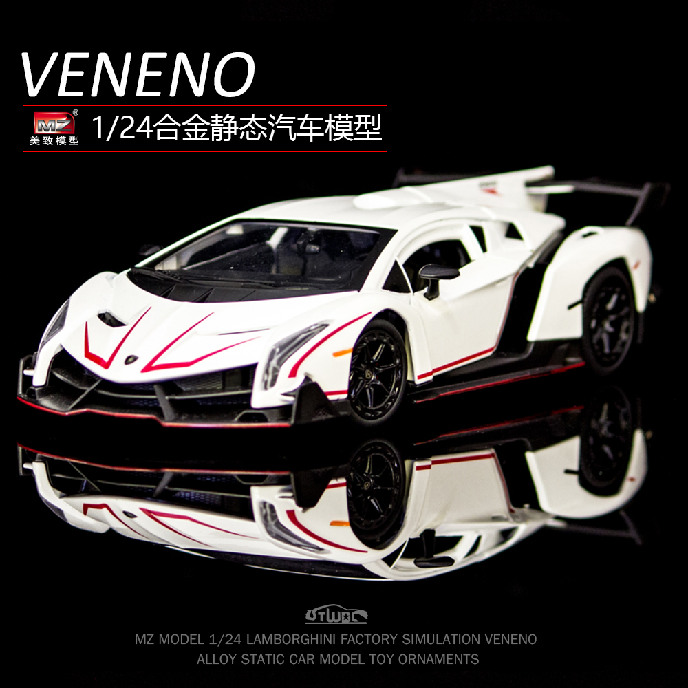 1:24 Veneno Alloy Car Static Model Sports Car Supercar Collector's Edition Model Color Box Package Boy Toys Gift 1 18 sports car model alloy static cars model toys hardcover edition locomotive office decoration business gift