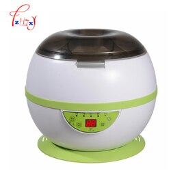 Household ozone detoxification Vegetable Fruit Washers fruit Washing Machine JCY-8B05 Vegetable Washers easy to use 1pc