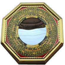 DZ1203 new Feng Shui Chinese Era House Geomantic I-Ching Bagua Concave Mirror Solar
