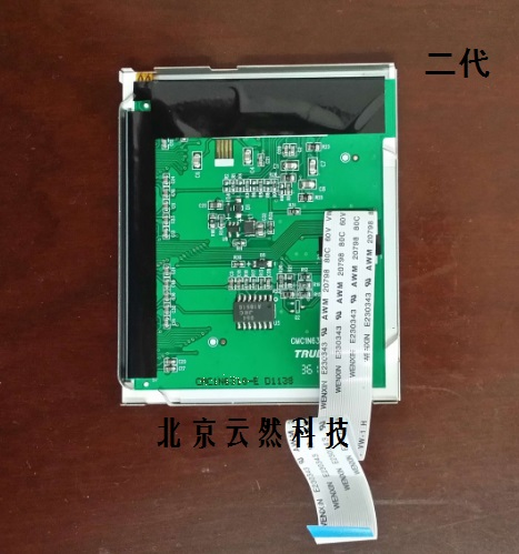 ShinewayTech S20A B C N OTDR LCD display 1