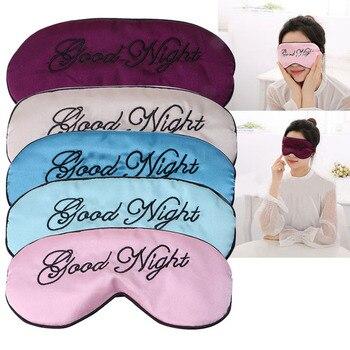 1 Uds nueva imitación de tela de seda lindo antifaz para dormir antifaz acolchado opaco viaje Relax Aid venda para los ojos gran oferta