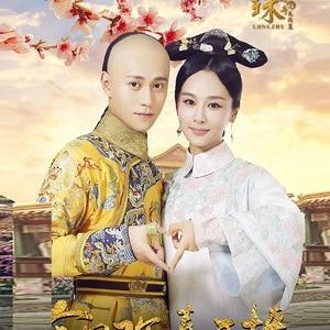Image 5 - 3 Designs Kaiser Kangxi Qin JunJie Qing Dynastie Prinz Kostüm Hanfu für TV Spielen Legende von LongZhu Wu Jian Dao männlichen hanfu