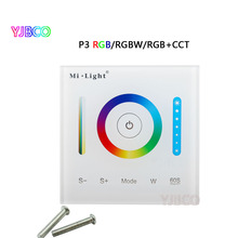 P3 Milight led Panel Light Controller RGB/RGBW/RGB+CCT LED Touch Switch Panel Controller Dimmer for Led Strip Light DC12v-24v dc12v 4a 4ch black tempered glass panel digital touch screen dimmer home wall light switch for rgbw led strip tape 4 channel