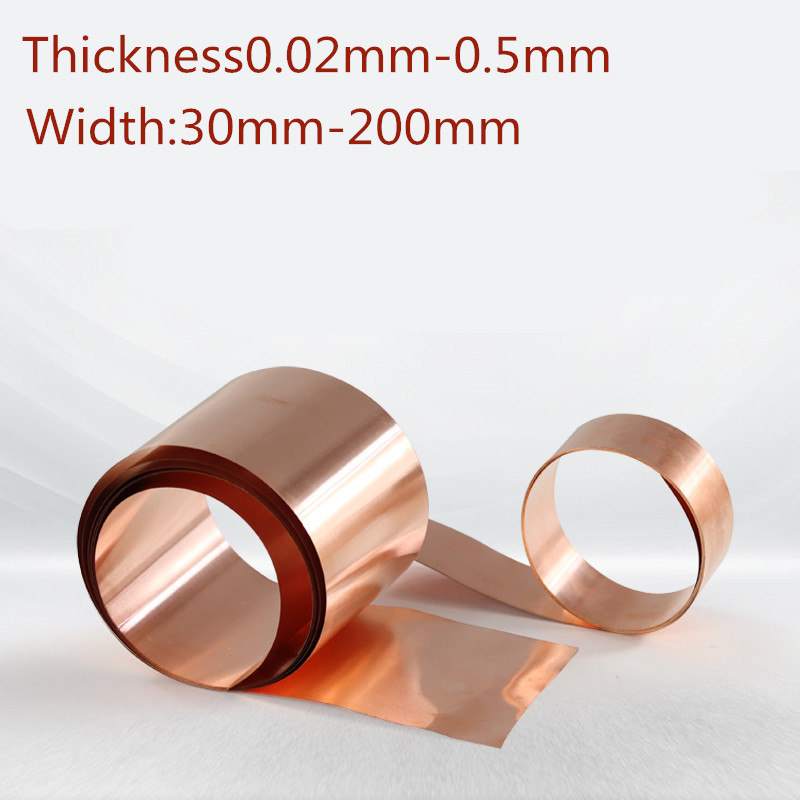 T2 1m 0.02-0.5mm Thickness Copper Strip Thin Copper Foils Grounding Belt Red Purple Copper Sheets Conductive Roll