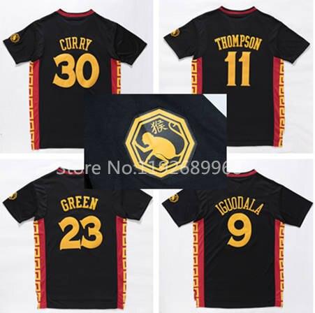 pretty nice 10845 70d2c 2016 Chinese New Year Monkey Short Sleeve Basketball Jersey ...
