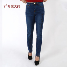 2015 лето Большой размер 7XL мода синие узкие джинсы дамы хлопковые брюки джинсы женщин высокая талия дешевые оптовая продажа джинсы