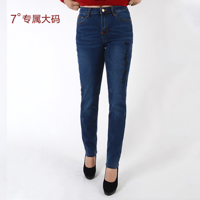 blauwe skinny jeans dames