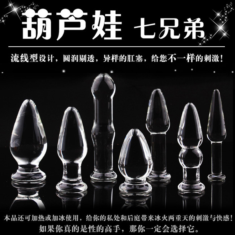 New Glass Dildos After the G spot Chambers anal plug glass gourd seven brothers mouth anal sex adult sex masturbation adult toys prostate massager g spot large dildos backyard plug lifelike penis simulation penis adult health anal masturbation c3 1 88