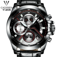 CADISEN New Listing multifution Big dial business mens watches top brand luxury calendar window case luminous digital watch men