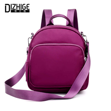 DIZHIGE Brand Luxury Solid Waterproof Oxford Women Backpack Fashion High Quality School Bag For Zipper Multifunctional