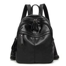 2017 натуральная кожа женские Рюкзаки рюкзак женские повседневные сумки женские сумки на ремне женские с бахромой для отдыха Элитный бренд новый C263