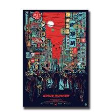 Художественный постер Hot Blade Runner 2049 Harrison Ford настенный холст с принтом Современная живопись Домашний декор 14x21 12x18 24x36 27x40