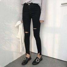 Черный wemon джинсы отверстие Карандаш брюки джинсы размер 26 27 28 29 30 31