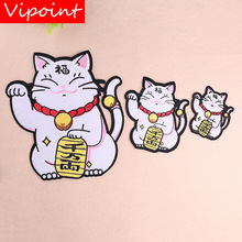 VIPOINT embroidery cats patch animal badges applique patches for clothing YX-143