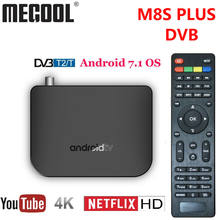 Mecool M8S PLUS DVB Smart TV Box 1 GB/8 GB DVB T2 S2 dekoder z systemem Android 7.1 drogą naziemną Combo TVBOX DVBT2 4K procesor Amlogic S905D Quad Core(China)