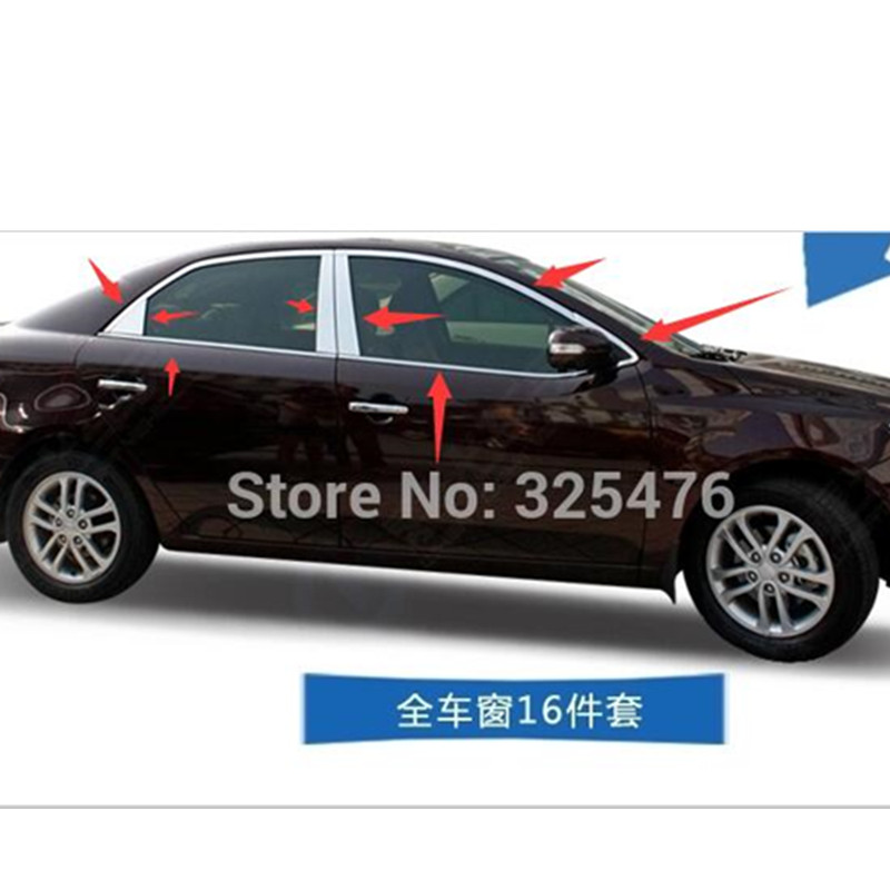 Free shipping ,FOR 2009-2012 KIA Cerato/Forte 4dr High quality stainless steel Car window trim strip(16 pcs) stainless steel full window trim decoration strips for ford focus sedan 2012 2015 car styling high quality chrome stickers trim