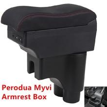 Для нового Myvi подлокотник коробка центральный магазин содержание коробка с подстаканником пепельница с интерфейсом USB