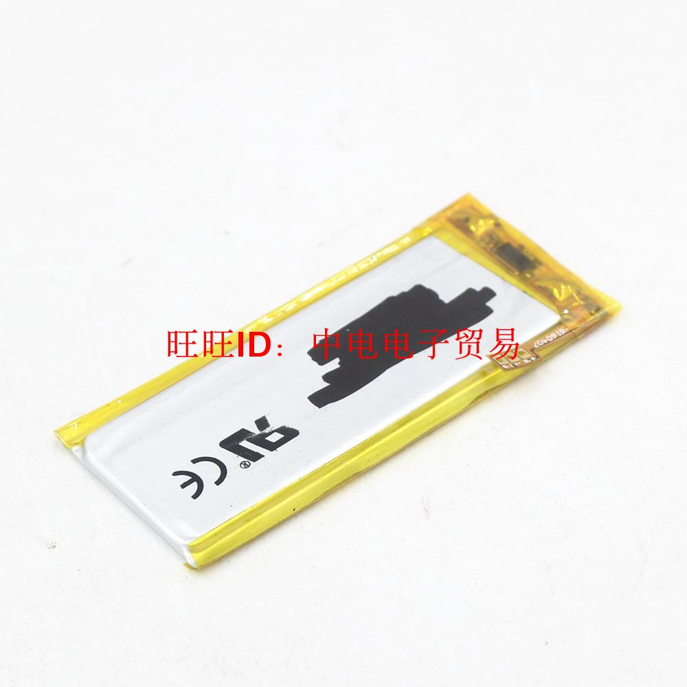 Suitable For New Nano 4 Generation Built-in A1285 Battery New Nano4 Substitute Lithium Battery Core.