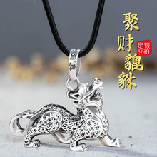 999 Pure Silver Hanging Mens Overbearing Necklace And Womens Eliminating Evils Car pendant