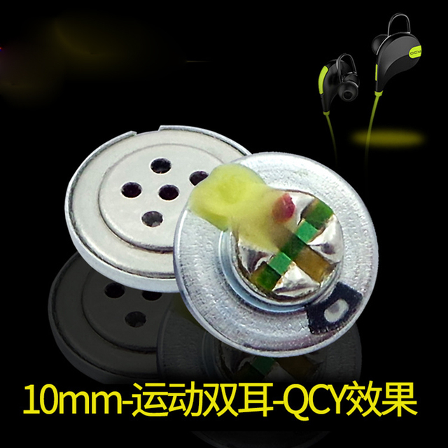 20 pcs Super subwoofer speaker 10mm mini ultra thin for QY7 earphone speaker unit