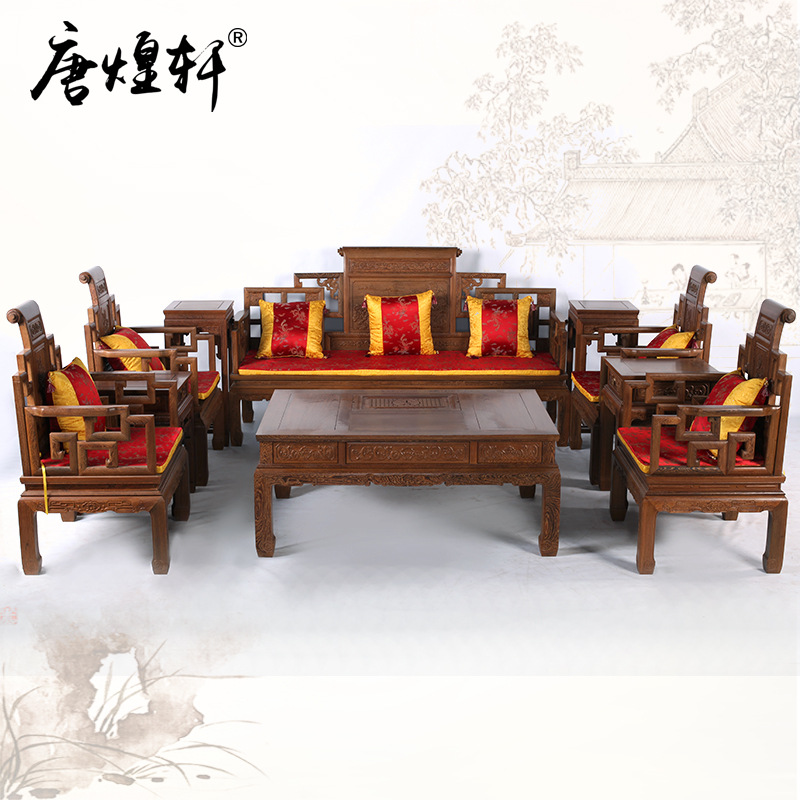 Tang Huangxuan Classic Mahogany Furniture Wooden Sofa Living Room Combined Chinese Living Room Furniture Wood Sofa