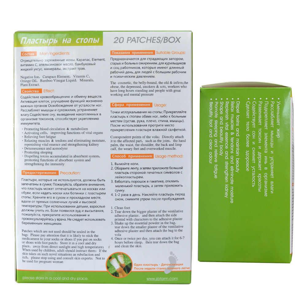20 pcs/1 box Piedi Detox patch di Alleviare l'affaticamento del piede che Promuovono Il sonno Rimuovere l'umidità Gonfiore e il sollievo dal dolore a base di erbe gesso