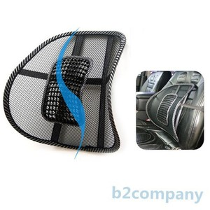 Image 2 - חדש רכב מותניים כרית מכונית בחזרה תמיכה המותני עיסוי חרוזים לרכב מושב כיסא עיסוי כרית