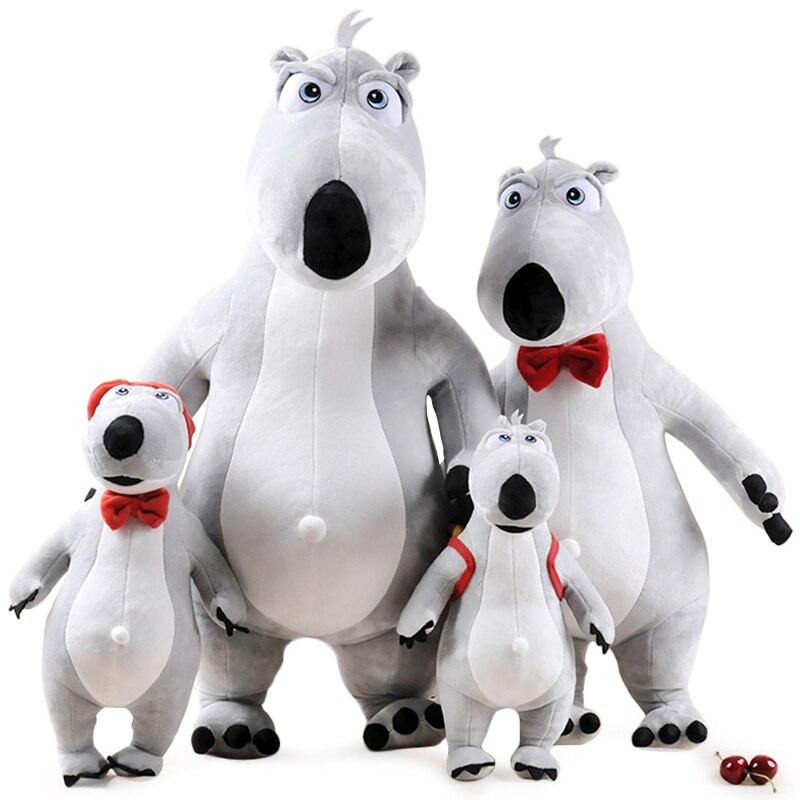Guaranteed 100% Genuine Standing White Polar Bear Plush Toy Stuffed Unlucky Beckkom Bear Creative Hat Backback Bear for Children