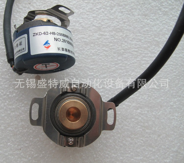 Changchun Yu Heng servo motor with magnetic encoder ZKD-62-H8-200BM0.25 / 4P-G05L-B new original