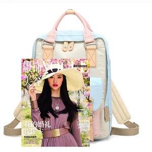 Image 5 - Junior High uczeń plecak płócienny wielokolorowy nastolatek panie plecak podróżny moda dziewczyny plecak Feminina
