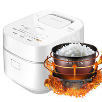 Multi Function Reservation Electric Rice Cooker 3l Home Intelligent Touch IH Dimensional Heating Mini Rice Cooking Machine