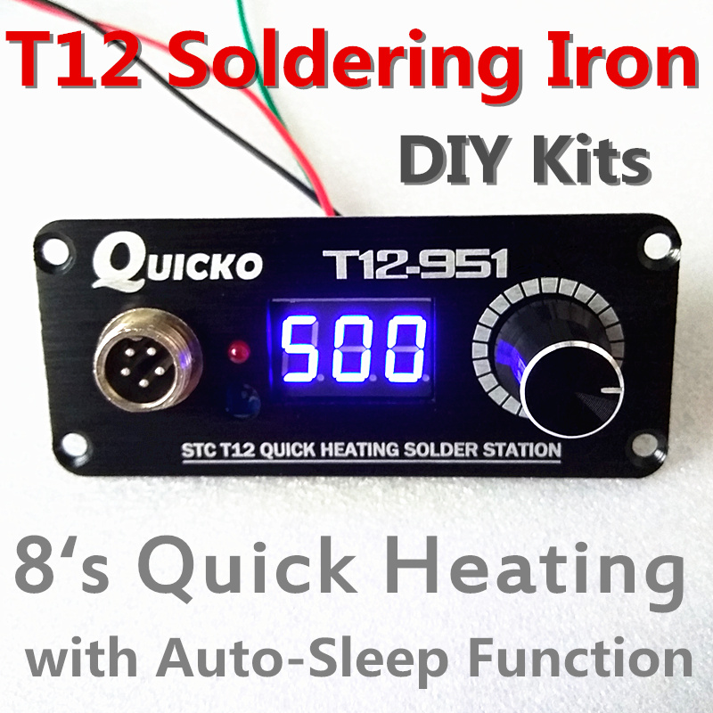 QUICKO LED Electric Unit Digital Soldering Iron Station Temperature Controller DIY Kits Usefor HAKKO T12 Handle Vibration Switch
