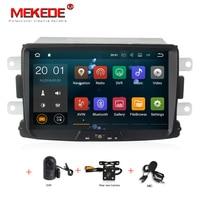 1024x600 PX3 Android 7.1 8 inch CAR DVD GPS For Dacia Sandero Duster Captur Lada Xray 2 Logan 2 radio stereo screen PC