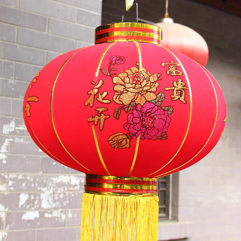 For Garden Decoration Traditional Hanging Lanterns Big ...