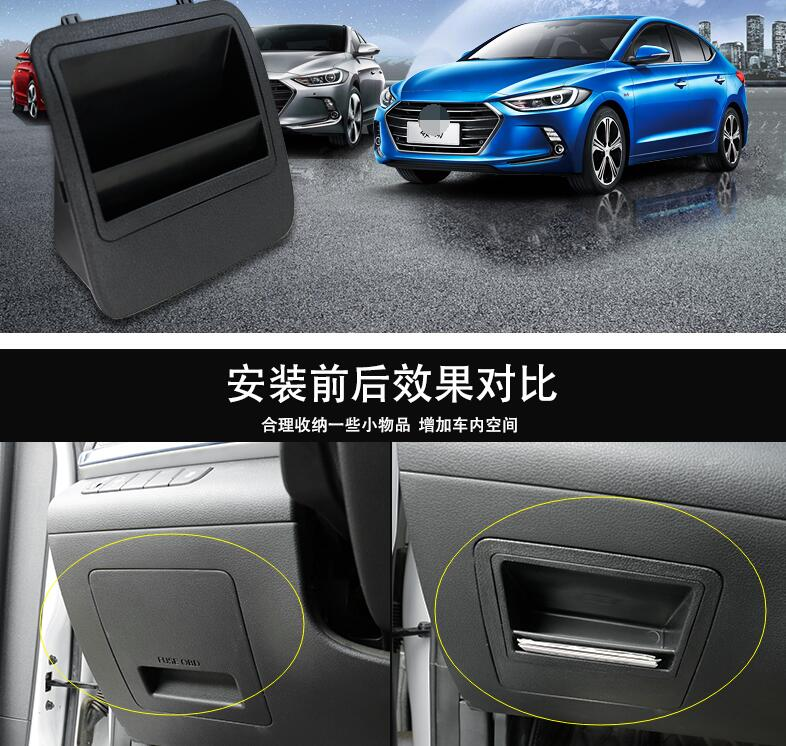 lane legend Fuse Storage Box Bin case For 2017 Hyundai Elantra Armrest Box Tray Center Console lane legend fuse storage box bin case for 2017 hyundai elantra fuse storage box at creativeand.co
