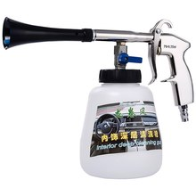 Useful Car Wash Equipment Interior Deep Cleaning Gun And Brush For Cockpit font b Care b