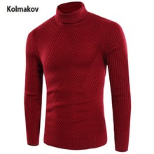 KOLMAKOV 2017 new arrivals Men's high-necked sweater solid color sweater,Fashion simple warm sweater men,full size M-3XL.