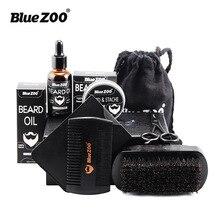 7pcs/set Men Beard Kit Barba Grooming Set Beard Oil Wax Moustache Brush Blam Com